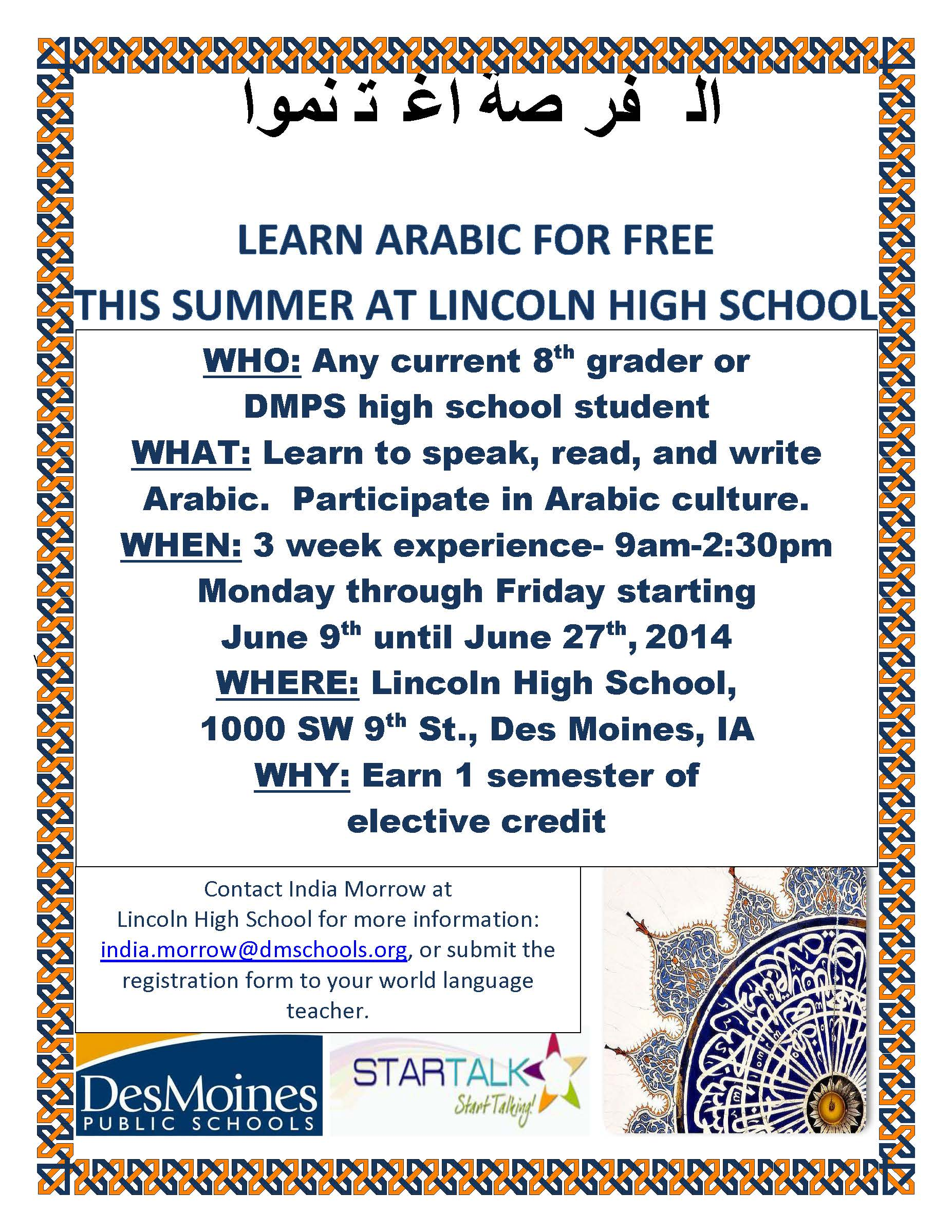 Free Arabic Summer Program - Des Moines Public Schools